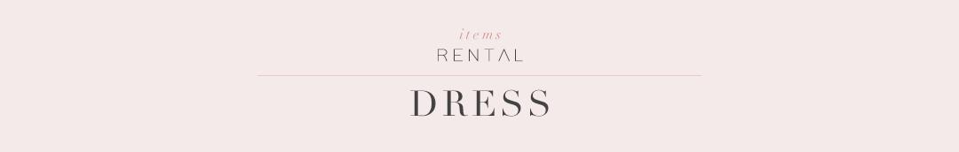 ドレス|結婚式やパーティーのためのレンタルドレス|HAUTE rent to runway