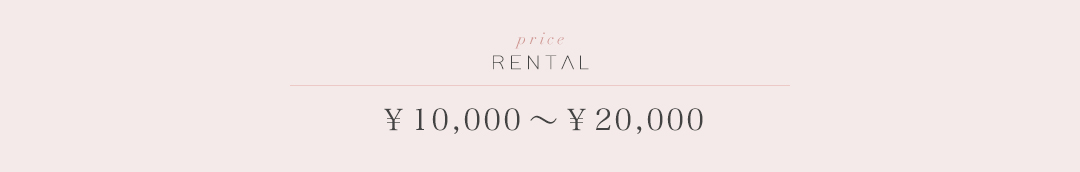 ¥10000~¥20000から選ぶパーティードレスレンタル|HAUTE rent to runway