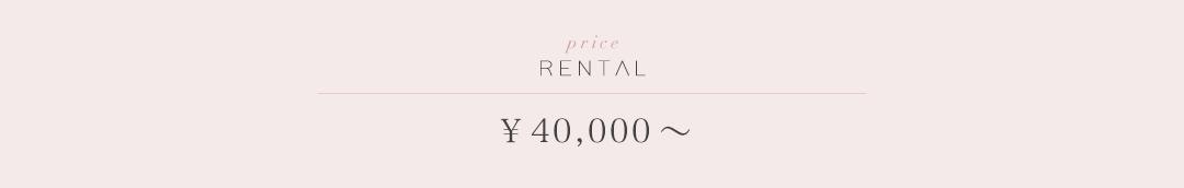 ¥40000~から選ぶパーティードレスレンタル|HAUTE rent to runway