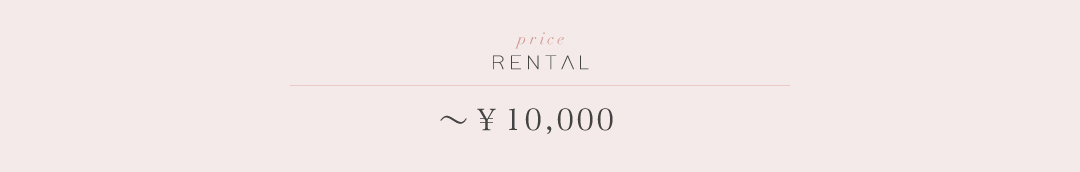 ~¥10,000から選ぶパーティードレスレンタル|HAUTE rent to runway