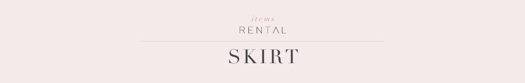スカート|結婚式やパーティーのためのレンタルドレス|HAUTE rent to runway