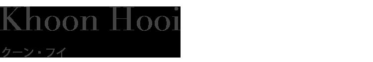 クーン・フイ(Khoon Hooi)のレンタル商品一覧ページです。