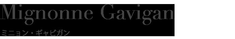 ミニョン・ギャビガン(Mignonne Gavigan)のレンタル商品一覧ページです。