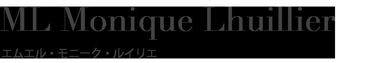 エムエル・モニーク・ルイリエ(ML Monique Lhuillier)のレンタル商品一覧ページです。