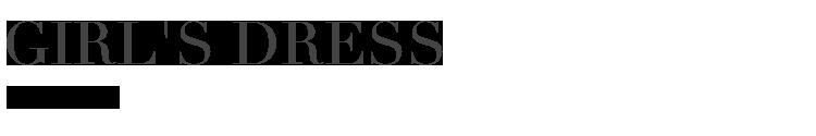 マタニティドレス レンタルの商品一覧ページです。