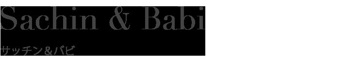 サッチン&バビ(Sachin & Babi)のレンタル商品一覧ページです。