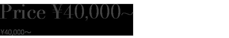¥40,000以上の販売商品一覧ページです。オート・レント・トゥ・ランウェイではオリジナルブランドのアイテムや以前レンタルしていたアイテムを中古品として販売しており、おしゃれなパーティードレスやバック、アクセサリーを一部ご購入いただけます。