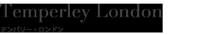 テンパリー・ロンドン(Temperley London)のレンタル商品一覧ページです。></h1><p class=